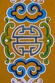 Détail d'une porte de yourte mongole ; Association Transhumances