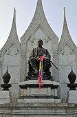 King Rama III, Bangkok, Thailand, Southeast Asia, Asia
