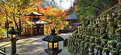 Atagi-nembutsuji temple garden in autumn  Japan