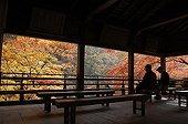 Kibune jinja shrine sanctuary in autumn  Japon