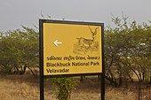 Entrance of Velavadar National Park - Gujarat India