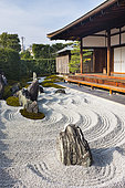 Zen garden of the Zuihou-in temple belonging to the Daitoku-ji ensemble, Kyoto, Japan