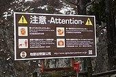 Snow Monkey Park Prevention Panel, Joshinetsu Kogen, Japan