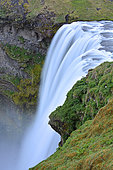 Skogafoss waterfalls, Iceland