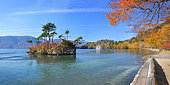 Tawada lake in autumn north of Honshu Island, Japan