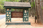 PN Ankarafantsika, main entrance, Park protecting on 130000 ha the only dry deciduous forest of the sector, North-West Madagascar