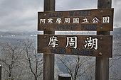Sign indicating Lake Mashu, Hokkaido, Japan