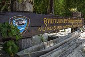 Mu Koh Surin Marine National Park sign, Phang Nga, Thailand