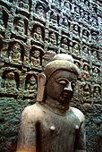 Arakan, Mrauk U,  Kuthaung temple