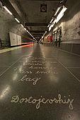 Sweden, Stockholm, Tunnelbana or T-bana (subway); Nack Rosen station or cinematographic studio's station, Dostojevshij's text