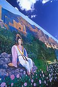 Wall painting, M'Gouna, Dades Valley, Morocco