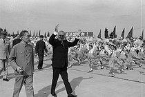 Roger-Viollet | 215374 | Travel of Georges Pompidou in China. September 1973. | © Jacques Cuinières / Roger-Viollet