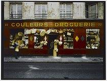Roger-Viollet | 509486 | Hardware shop, 22 rue Molière. Paris (Ist arrondissement), 1982. Photograph by Felipe Ferré. Paris, musée Carnavalet. | © Felipe Ferré / Musée Carnavalet / Roger-Viollet