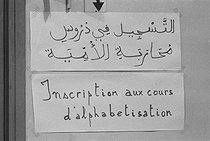Roger-Viollet | 714296 | Alphabetisation lesson for migrant workers. France, 1980's. | © Georges Azenstarck / Roger-Viollet